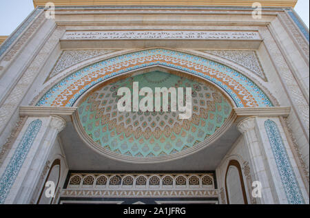 the hazret sultan mosque entrance  in independence square astana or nul sultan kazakhstan - Stock Photo
