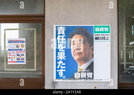 Shinzo Abe (LDP) poster on a wall in a coastal village in Shimane Prefecture, Japan - Stock Photo