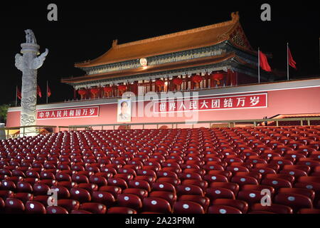 Beijing, China. 1st Oct, 2019. Photo taken on Oct. 1, 2019 shows the night view of the Tian'anmen Rostrum in Beijing, capital of China. Credit: Luo Xiaoguang/Xinhua/Alamy Live News - Stock Photo