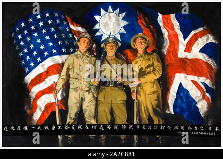 British, WW2, Unity of Strength, Inter-allied co-operation, American, Chinese and British soldiers with flags of their countries, (Chinese text), poster, 1943 - Stock Photo