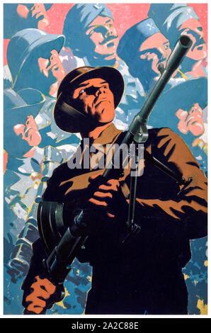 British, WW2, Unity of Strength poster, Inter-allied co-operation, British soldier, with bren gun, allied servicemen in background,1939-1946 - Stock Photo