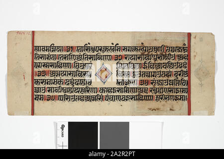 Unknown (Indian), Jain Manuscript: Kalakacarya Katha (folio 5), c. 1500, Ink, gouache and gold on paper, Miniatures: 4 1/2 x 3 1/8 in. (11.4 x 7.9 cm - Stock Photo