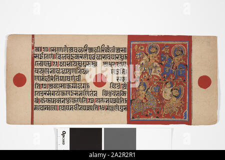 Unknown (Indian), Jain Manuscript: Kalakacarya Katha, early 15th Century, Ink, gouache, and gold on paper, Miniatures: 4 3/8 x 3 1/8 in. (11.1 x 7.9 cm - Stock Photo
