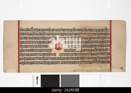 Unknown (Indian), Jain Manuscript: Kalakacarya Katha, early 15th Century, Ink and gouache on paper, Miniatures: 4 3/8 x 3 1/8 in. (11.1 x 7.9 cm - Stock Photo