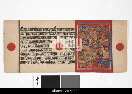Unknown (Indian), Jain Manuscript: Kalakacarya Katha, early 15th Century, Ink, gouache and gold on paper, Miniatures: 4 3/8 x 3 1/8 in. (11.1 x 7.9 cm - Stock Photo