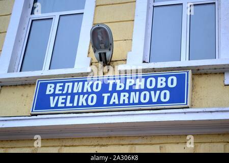 Railway station  in VELIKO TARNOVO - Black Sea - BULGARIA - Stock Photo