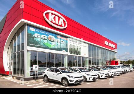 Veliky Novgorod, Russia - August 23, 2019: Office of official dealer KIA Motors. Kia Motors is South Korea's automobile manufacturer - Stock Photo