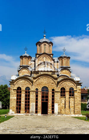 Facade of Gracanica  Serbian Orthodox monastery located in Kosovo - Stock Photo
