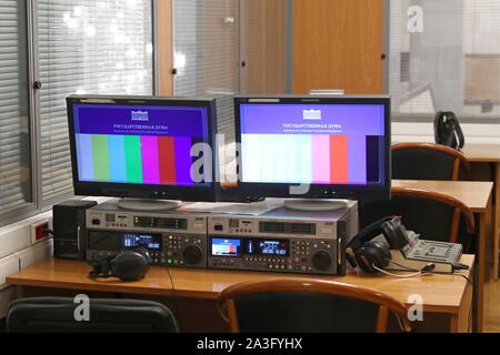 Moscow, Russia. 08th Oct, 2019. MOSCOW, RUSSIA - OCTOBER 8, 2019: A control room at the Russian State Duma. Anton Novoderezhkin/TASS Credit: ITAR-TASS News Agency/Alamy Live News - Stock Photo