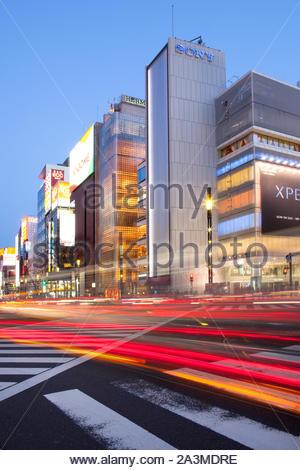 High end stores at Sukiyabashi crossing, Ginza, Tokyo, Kanto Region, Honshu, Japan - Stock Photo