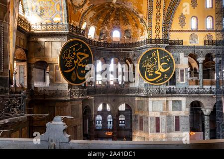 sultanahmet,istanbul,turkey-augut 3,2019.interior view from hagia sophia museum in istanbul - Stock Photo