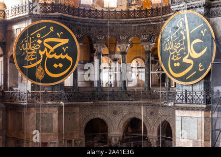 sultanahmet,istanbul,turkey-augut 3,2019.interior view from hagia sophia museum in istanbul - Stock Photo