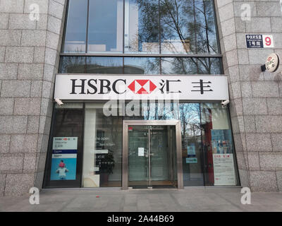 --FILE--View of a branch of HSBC (the Hongkong and Shanghai Banking Corporation Limited) in Beijing, China, 31 March 2019.  The chief executive of HSB - Stock Photo