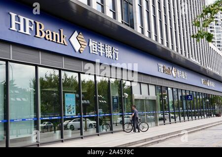 View of a branch of Hengfeng Bank Co. Ltd. in Shanghai, China, 11 August 2019.   Troubled Hengfeng Bank Co. Ltd. has received official approval for a - Stock Photo