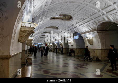 Moscow, Russia 10.13. 2019 Belorusskaya metro station near Belorussky railway station. Beautiful bright lobby. The floor is made of multicolored marbl - Stock Photo