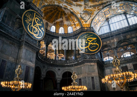View of the ceiling and upper level of the interior of the Hagia Sophia museum, a former Muslim Mosque, in Istanbul, Turkey. - Stock Photo