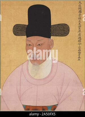 Cho Hyun-myeong from Punhyang Cho Family, 1800s. These two portraits are of members of the Cho family, which originated from the area of Punhyang. Cho Jae-ho (1702-1762) on the left is the cousin of Cho Hyun-myeong on the right. Both were High State Councilors, called yeong-uijeong, and the Cho family ordered these two portraits as a family honor. Korean portraits were copied for sharing at each family Confucian ritual; similar portraits are still in the collection of the Cho family in Korea. - Stock Photo