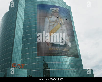 BANGKOK, THAILAND- JUNE, 23, 2017: portrait of the king thailand on a building in bangkok - Stock Photo