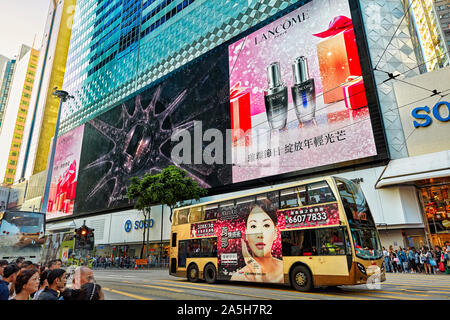 Colorful LED billboard advertisements on SOGO Department Store. Hennessy Road, Causeway Bay, Hong Kong, China. - Stock Photo
