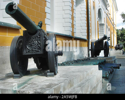600 french cannons of Napoleon Army were left behind after invading Russia in 1812 A.D. Moscow Kremlin, Russia. - Stock Photo