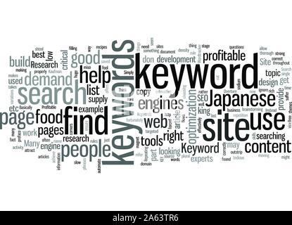 Keywords are the KEY to a Profitable Web Site - Stock Photo