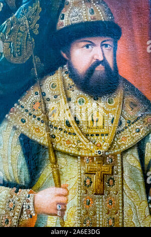 Portrait of Tsar Alexis Mikhailovich by an unknown artist.  Also known as Alexis of Russia, 1629 - 1676.  Exhibited in the Malaga branch of the State - Stock Photo