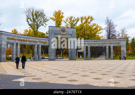Minsk, Belarus - October, 13, 2019: Scenic view of the city park with multicolored fall foliage in downtown Minsk, Belarus