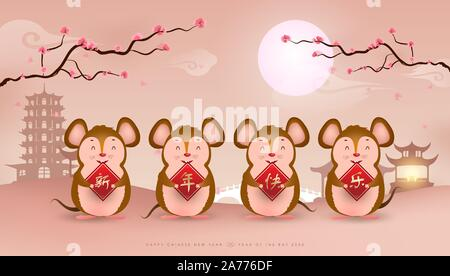 Happy Chinese New Year and full moon, flowers blossom branches on beautiful background. - Stock Photo