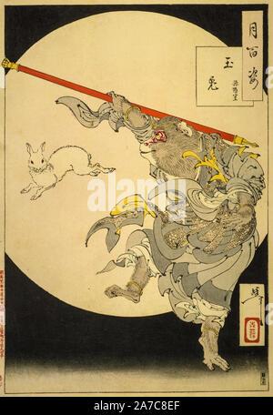 Jade Rabbit, Sun Wukong, from 'Journey to the West', woodblock prints by Tsukioka Yoshitoshi. - Stock Photo