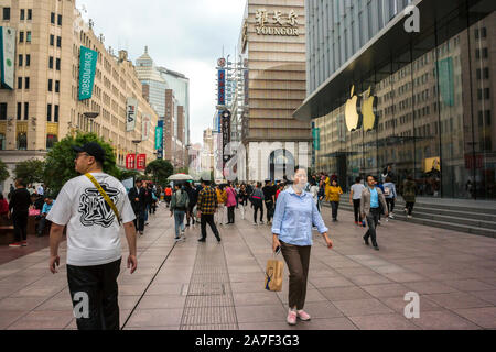 Shanghai, China, Crowd People Walking on Street, asia china chinese asian road - Stock Photo