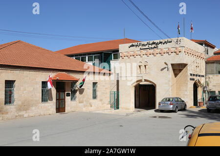 New Orthodox School, King Talal Street, Madaba, Madaba Governorate, Jordan, Middle East - Stock Photo