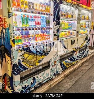 VENDING MACHINE , HOKUSAI TOKYO - Stock Photo