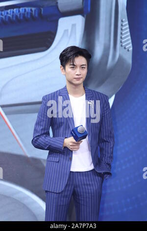 Chinese actor Chen Xiao attends a promotional event for Gillette in Shanghai, China, 5 August 2019. - Stock Photo
