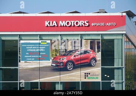 KHARKOV, UKRAINE - OCTOBER 20, 2019: Kia Automobile shop Dealership car logo Store sign. Kia Motors is South Korea's automobile manufacturer - Stock Photo