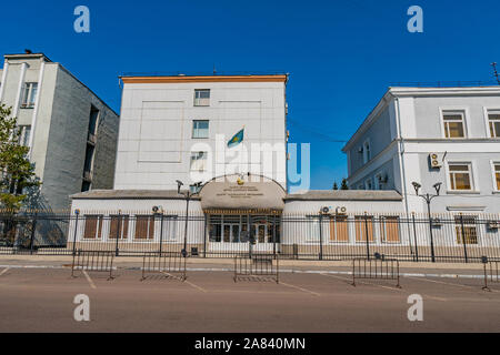 Nur-Sultan Astana National Security Committee of the Republic of Kazakhstan on a Sunny Blue Sky Day - Stock Photo