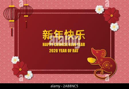 Happy Chinese New Year 2020 background in paper cut style. Year of rat. Chinese characters mean Happy New Year. Poster, backdrop, banner, wallpaper. - Stock Photo