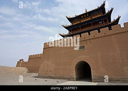 The entrance to China on the Silk Road at Jiayuguan Fort, Gansu, China - Stock Photo