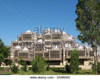 PRISTINA, KOSOVO - JUNE 2016: Unique National Library of the Republic of Kosovo in Pristina designed by Croatian architect Andrija Mutnjakovic, member - Stock Photo