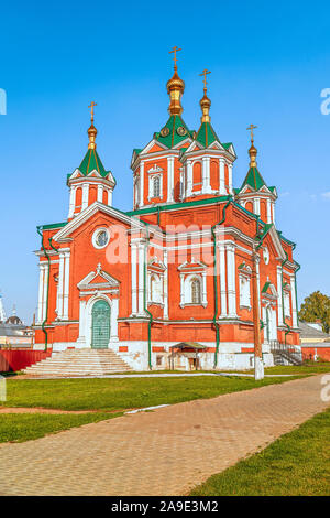 Holy Cross Cathedral in the Brusensky convent in the city of Kolomna. Moscow Oblast. Russia - Stock Photo