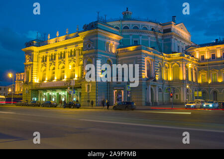 ST. PETERSBURG, RUSSIA - APRIL 23, 2016: View of the old building of the Mariinsky Theater in April twilight - Stock Photo
