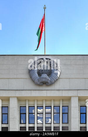 Minsk City Executive Committee along Independence Avenue in Minsk, Belarus. With coat of arms with writing 'Belarus Republic'. - Stock Photo