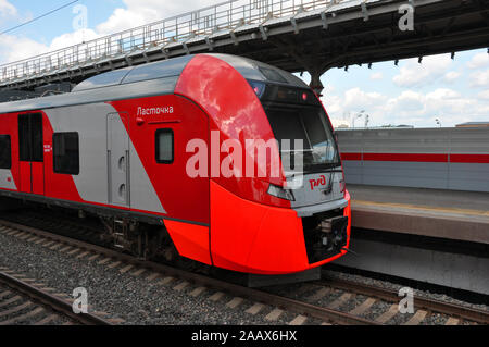 New train of the Moscow Central Ring called Swallow. Landing platform - Stock Photo