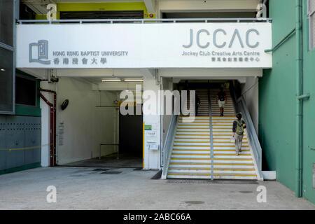 Jockey Club Creative Art Center, Hong Kong - Stock Photo