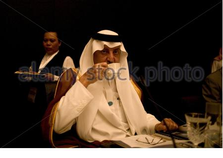 Prince Khalid Al Faisal, governor of Makkah province at the FIKR conference 2007 in Manama, Bahrain. - Stock Photo