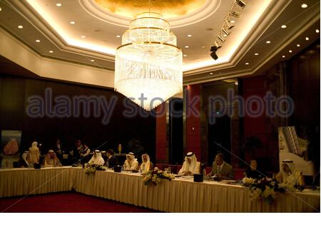 Officials and Delegates at the FIKR conference 2007 in Manama, Bahrain. - Stock Photo