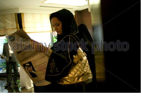 A visitor at the FIKR conference 2007 in Manama, Bahrain. - Stock Photo