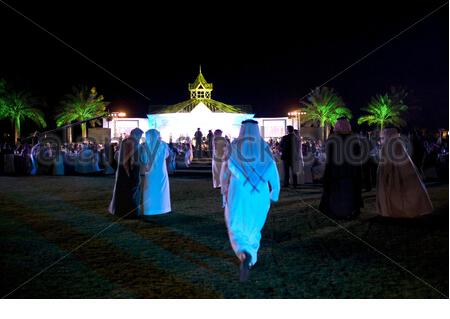 The closing night of FIKR conference 2007 in Manama, Bahrain. - Stock Photo