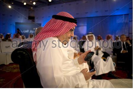 Jamal Khashoggie, Editor in chief of Al Watan Newspaper, Saudi Arabia at the FIKR conference 2007 in Manama, Bahrain. - Stock Photo