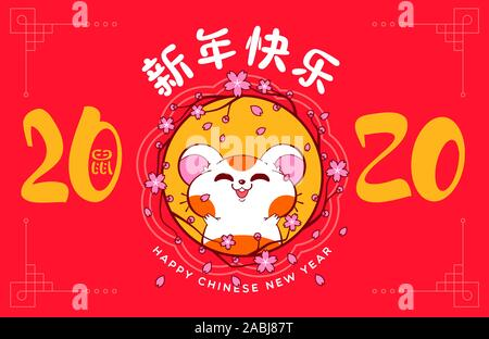Chinese New year 2020 greeting card illustration of funny mouse or hamster pet with traditional pink cherry blossom flower in flat cartoon style. Quot - Stock Photo