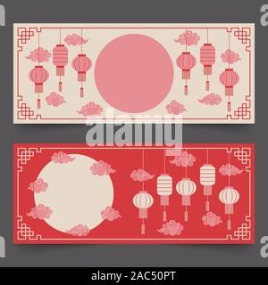 Chinese festival horizontal banner set with hanging lanterns, clouds and oriental rectangular frame in pink and red color, new year celebration